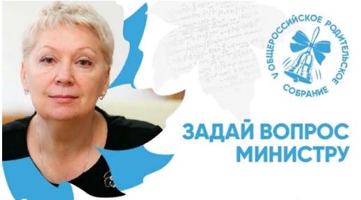 http://lelaevca-mdoy.ucoz.ru/DOK2017_2018/novosti/min.png